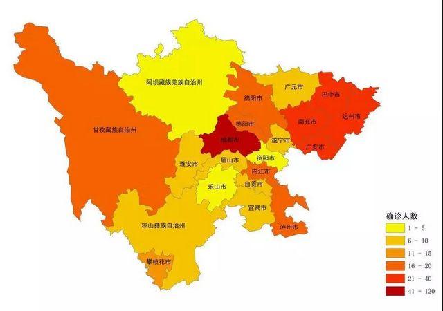 四川省新型冠状病毒肺炎确诊人数分布图图片