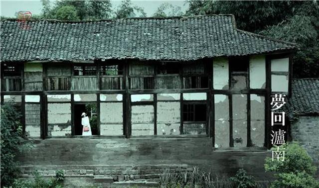 行走分水岭|乡愁摄影作品:琼瑶心绪《梦回泸南》(图14)