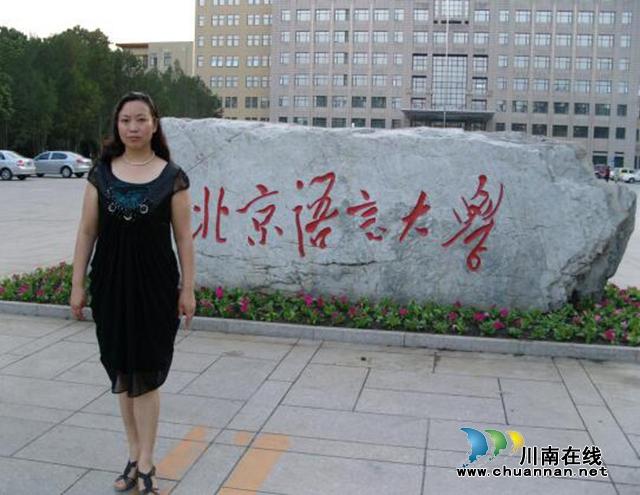 李晓梅诗歌十六首(三)
