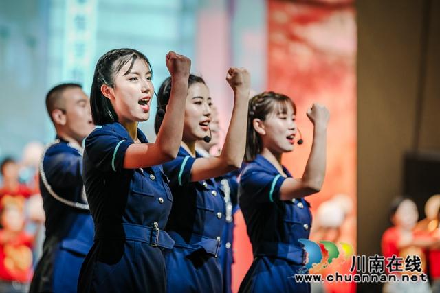 四川警察学院70周年建设发展总结大会暨文艺汇演圆满举行(图1)