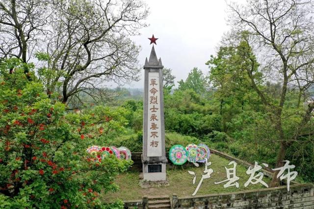 听泸县老人讲述,70年前这里发生的剿匪故事——(图1)