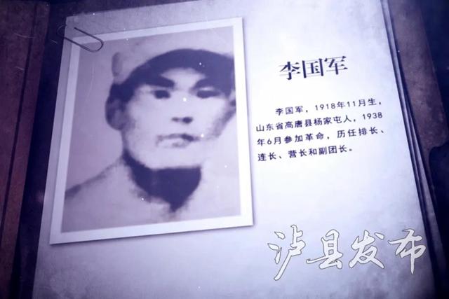 听泸县老人讲述,70年前这里发生的剿匪故事——(图5)