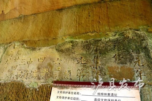 听泸县老人讲述,70年前这里发生的剿匪故事——(图10)