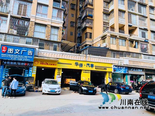 江阳区一汽车美容维修店转让,周围仅此一家