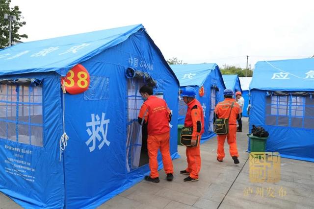 """无新增死亡人数   泸县""""9·16""""地震已紧急转移76548人(图6)"""