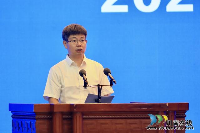 泸州、上海、深圳三会场同步连线 2021中国电子(泸州)数字经济生态大会召开(图2)