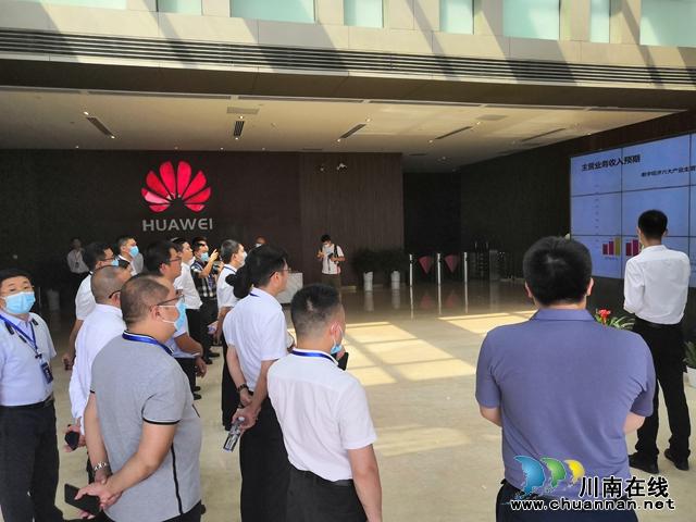 泸州、上海、深圳三会场同步连线 2021中国电子(泸州)数字经济生态大会召开(图13)