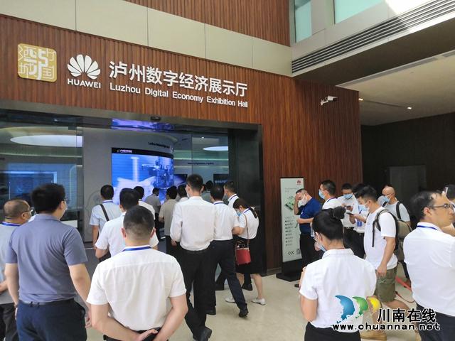 泸州、上海、深圳三会场同步连线 2021中国电子(泸州)数字经济生态大会召开(图14)
