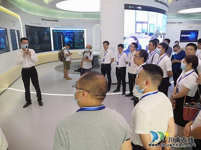泸州、上海、深圳三会场同步连线 2021中国电子(泸州)数字经济生态大会召开(图15)