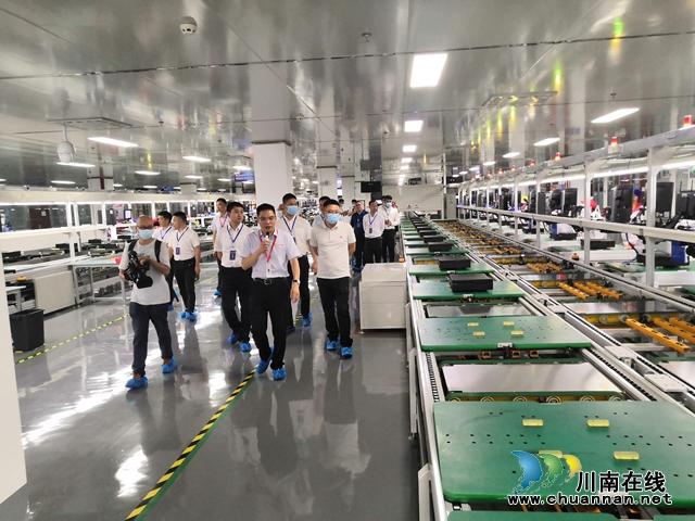 泸州、上海、深圳三会场同步连线 2021中国电子(泸州)数字经济生态大会召开(图21)