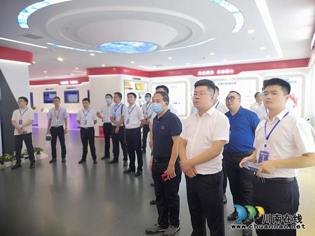 泸州、上海、深圳三会场同步连线 2021中国电子(泸州)数字经济生态大会召开(图17)