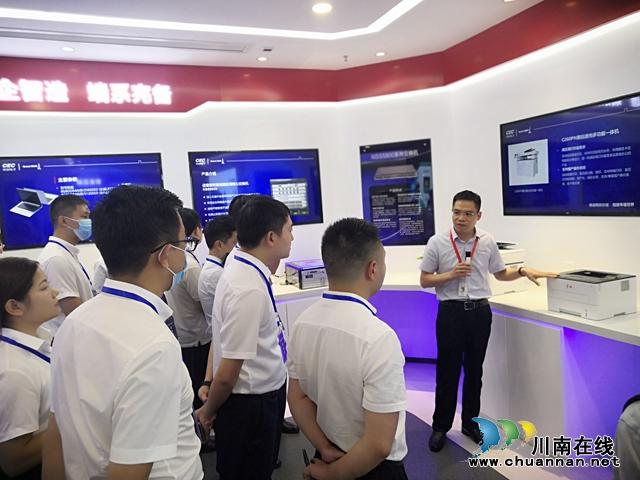 泸州、上海、深圳三会场同步连线 2021中国电子(泸州)数字经济生态大会召开(图18)