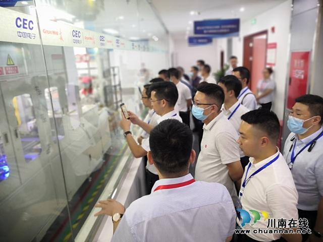 泸州、上海、深圳三会场同步连线 2021中国电子(泸州)数字经济生态大会成功召开(图22)