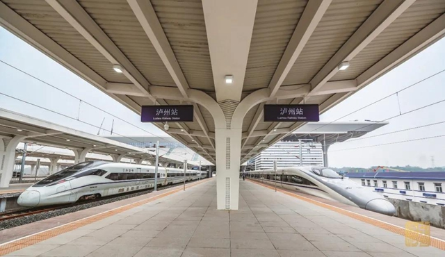 运力翻倍丨国庆长假期间,泸州高铁站8对列车重联运行(图3)